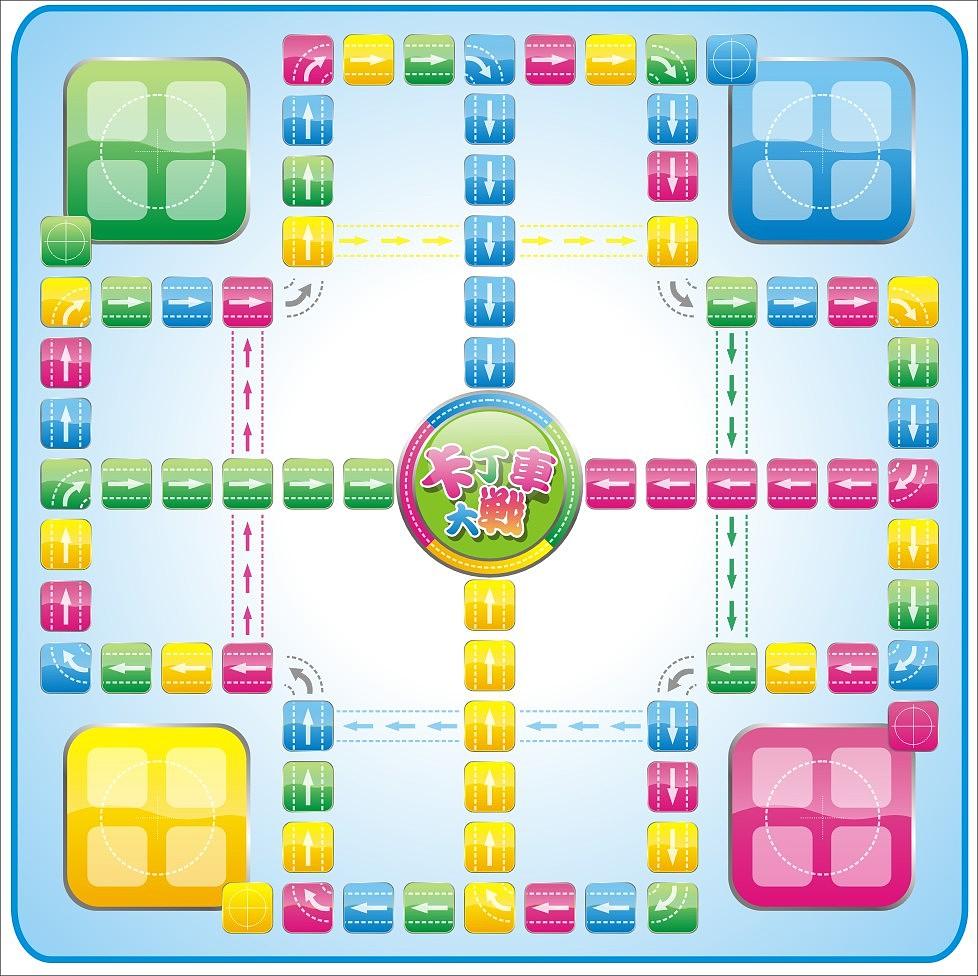 小学生的棋盘怎么画_飞行棋图片图片_飞行棋图片图片下载