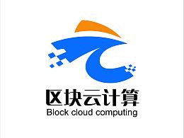 区块云计算logo