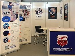 上海国际游艇展会展台海报展架展板易拉宝邀请函