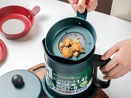 电商产品摄影 日本日式简约 厨房油壶 塑料过滤油壶