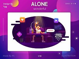 Ygg —Live Alone Illustration