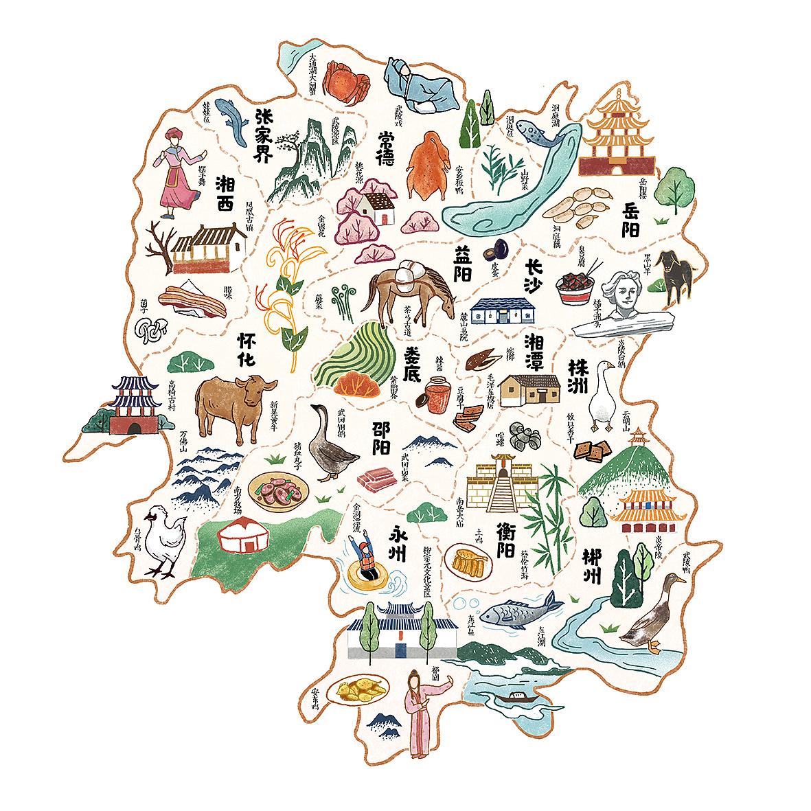 湖南美食手绘地图