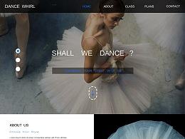 舞蹈培训网页