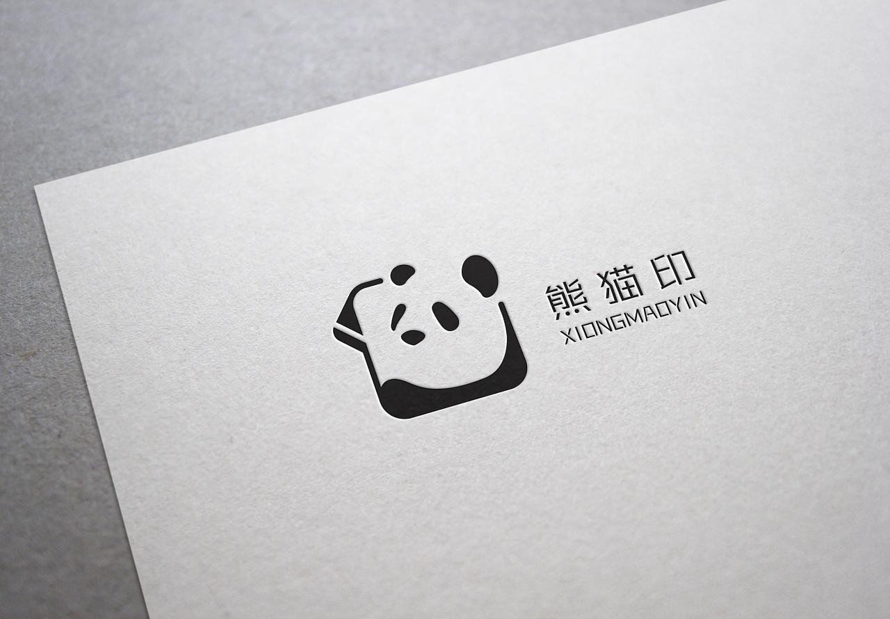 logo案例——熊猫印文化衫品牌图片