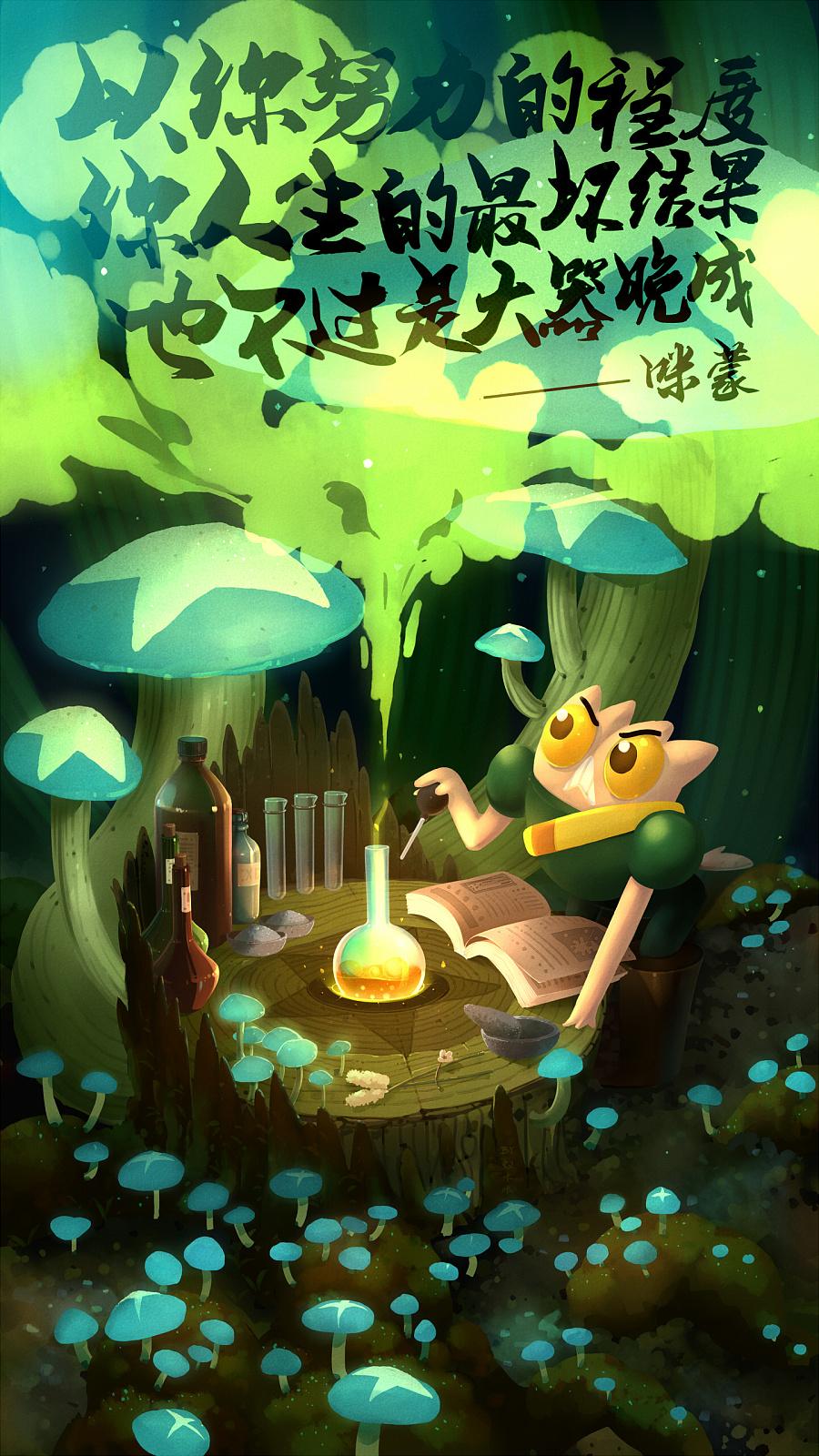 查看《饱受争议国产系列动画《幸运派传说》第三集》原图,原图尺寸:1440x2560