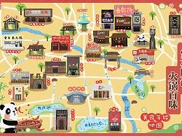 雪花啤酒-成都美食地图