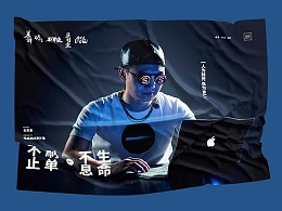 宜拍宜居【电商狗系列T恤】视觉案例