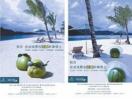 商业广告海报