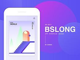 BSLONG在线设计APP