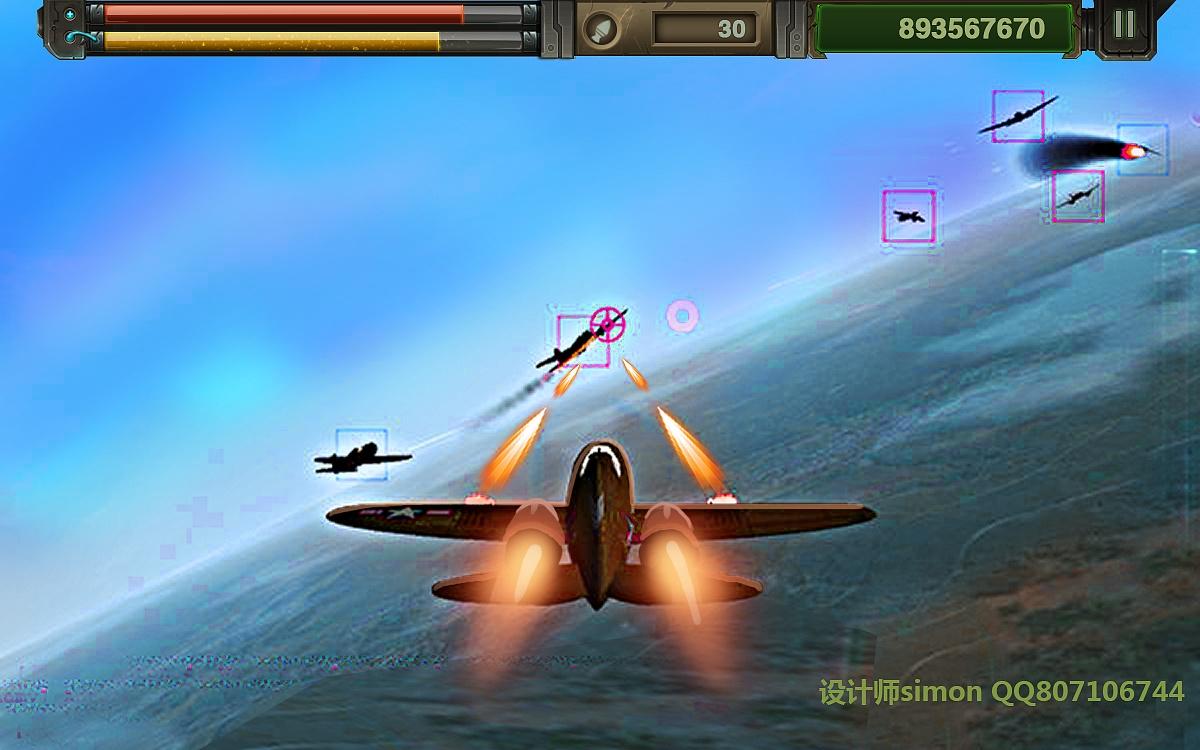 科幻金属 飞机界面|ui|游戏ui|申宇ui设计 - 原创作品