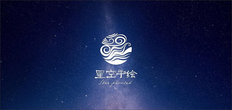 星空手绘logo