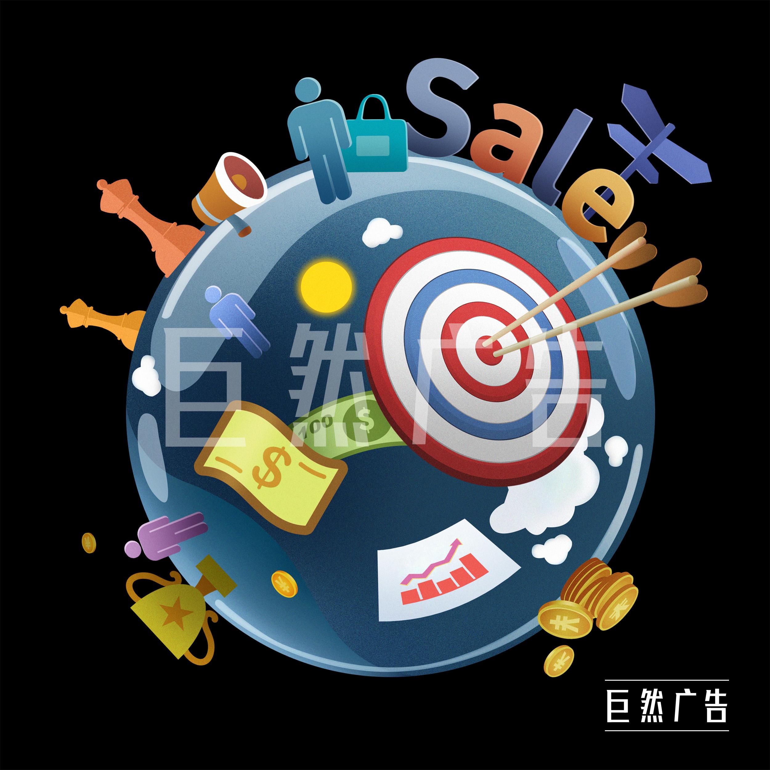 万利国际娱乐城,位于青岛海滨大道,占地面积5万平方米,总投资7亿元人民币,是一座融参与性、观赏性、娱乐性、趣味性于一体的中国现代主题娱乐城。2004年开.I'm QQ - QQ2010正式版特性和下载qq2010官方下载正式版能让你在网络上与自己的好友聊天、视频、会话、远程连接对方计算机、传送文件等功能。腾讯公司经过多年的不断进步,QQ的功能也不是不断的增加.