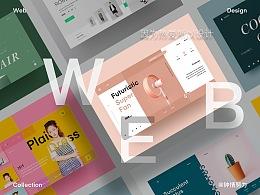 网页版式设计-练习作品
