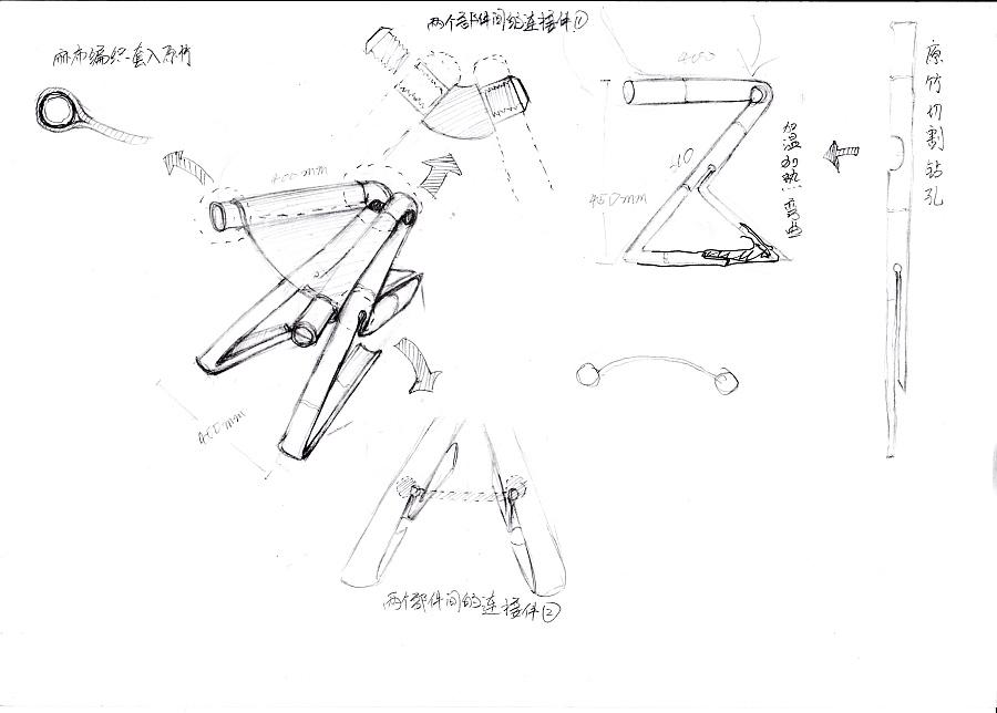 工业产品-竹制家具-概念