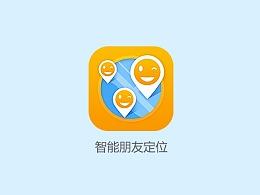 智能朋友定位APP界面设计