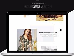 服饰网页设计