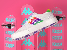 KAPPA板鞋3D动画宣传片