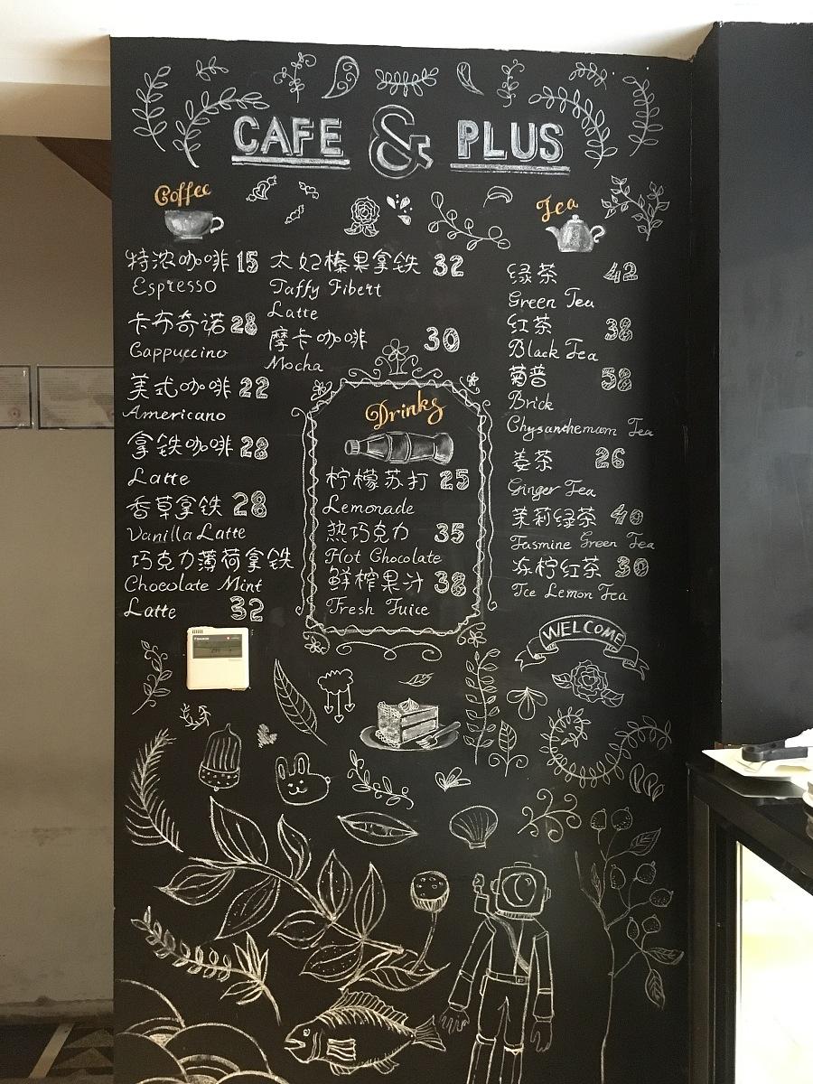 us咖啡馆黑板墙画|涂鸦/潮流|插画|西庸的-厨房黑板漆涂鸦墙具备忘录