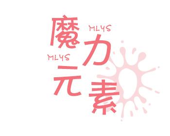 淘宝头像logo尺寸