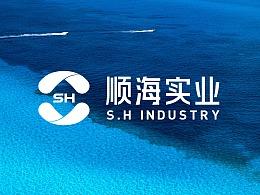 顺海实业 | 品牌设计