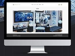 艺术画廊网站设计-KAIGALLERY WEB DESIGN