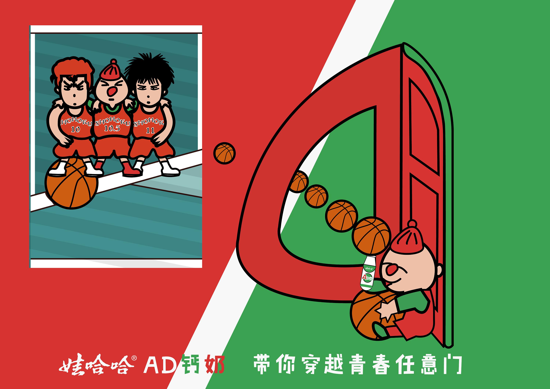 娃哈哈酵苏和ad钙奶平面广告图片