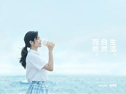 清爽夏季特辑