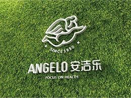 【醒狮】-  安洁乐ANGELO / 专业家庭消毒护理品牌打造