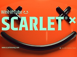 Scarlet.x · Wine in Tube 试管酒整体视觉