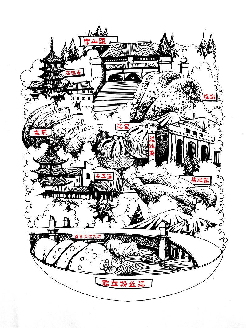 missrain城市印象插画---南京篇图片