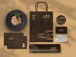 山葵家日料品牌VI升级设计