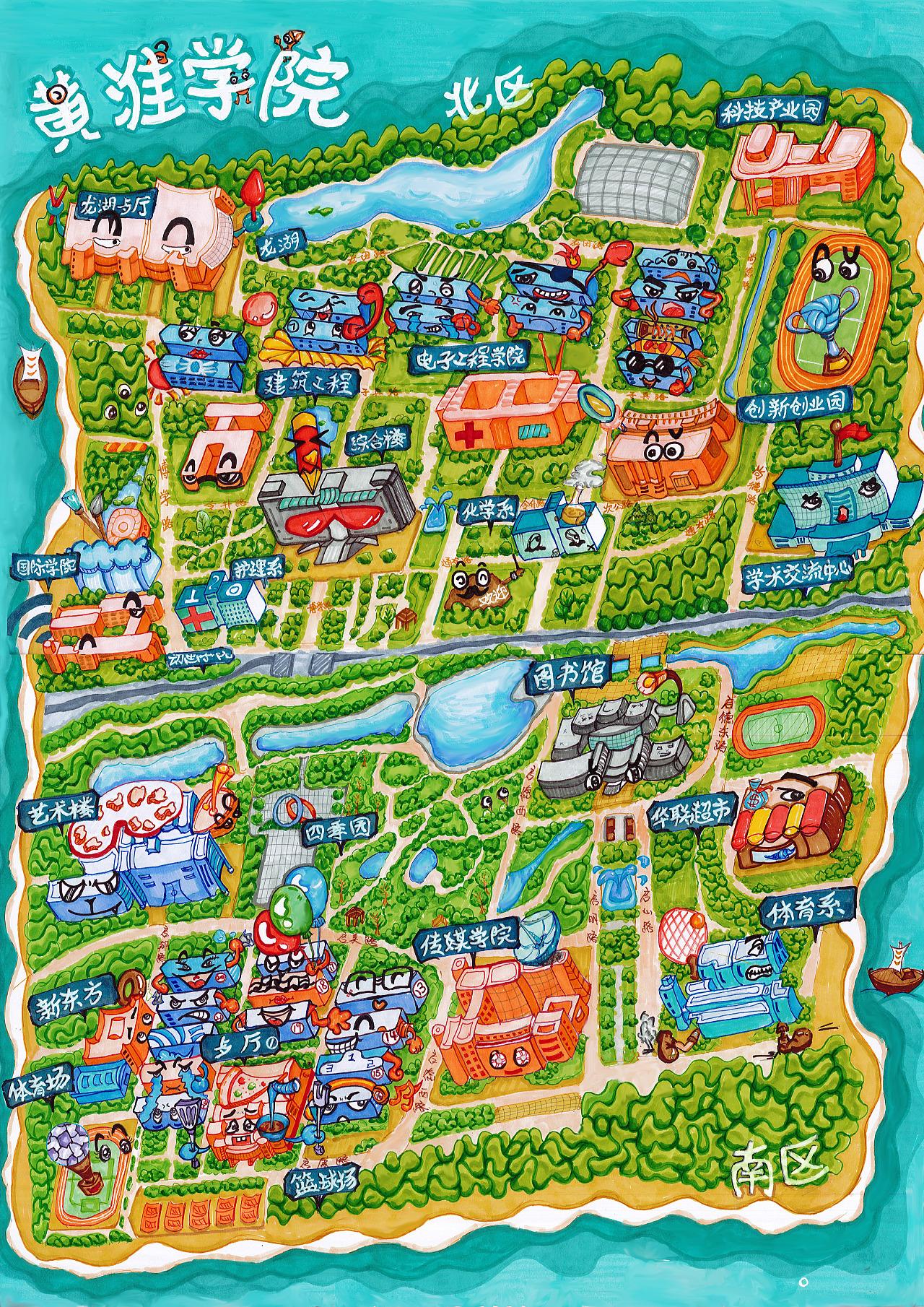 黄淮学院布置地图制作与设计绘制中国地图手绘的要求图片