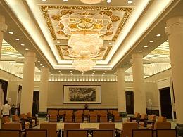 北京人民大会堂广东馆 —— 装饰设计与制作