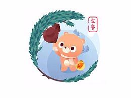 2017小度熊节气盘点——冬季篇