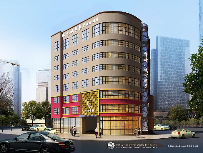 锦途城市商务酒店装修设计-白银甘肃界面商务解析室内设计中的酒店图片