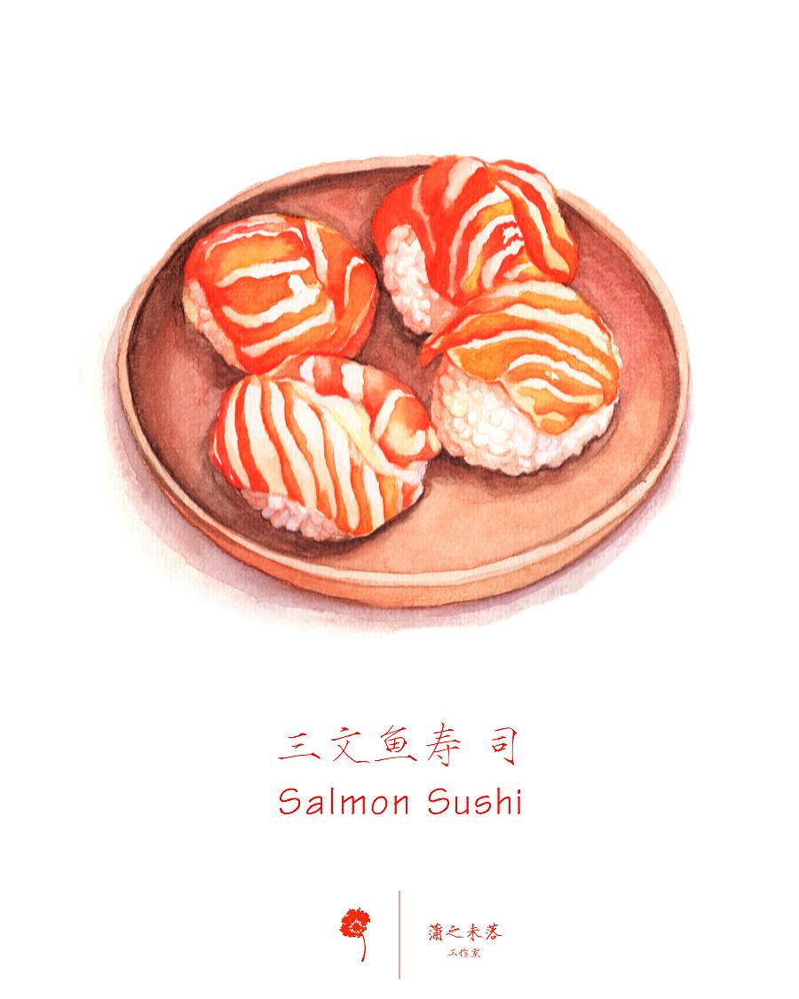 水彩手绘—【美食 寿司】