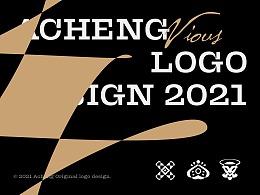 标志设计合集 | 2021
