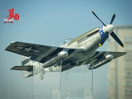 MENG 1:48 P-51D美国二战野马战斗机
