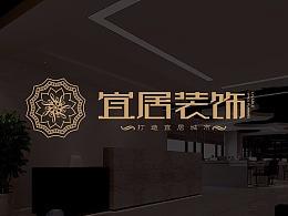 春风化雨™-2016年设计作品精选集