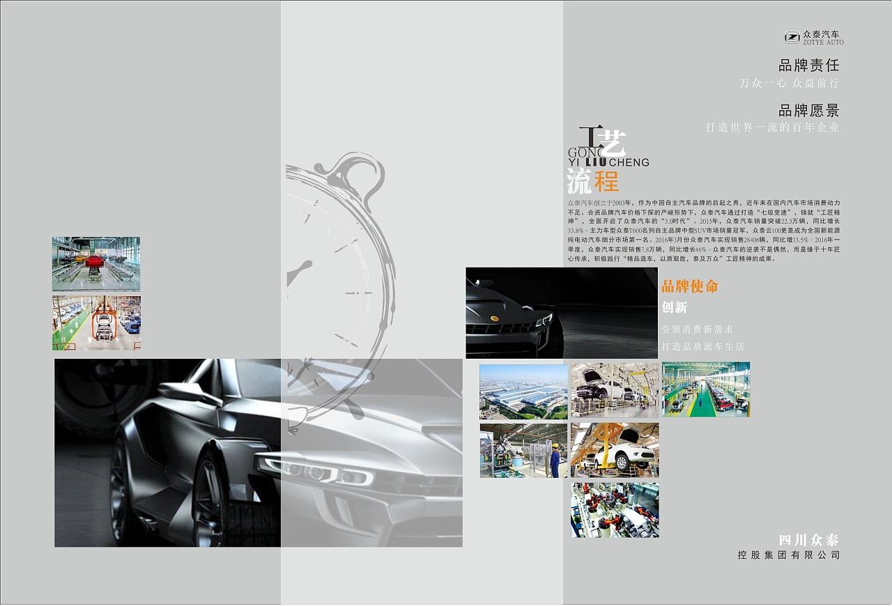版式设计4图片