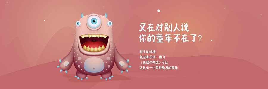 疯狂动物城 组图|其他gui|ui|jihenansmx