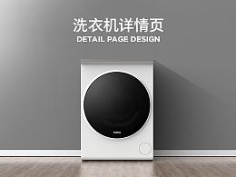 2019详情页精选X2