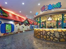 曲奇岛儿童成长乐园空间设计——BSD壹晟空间设计