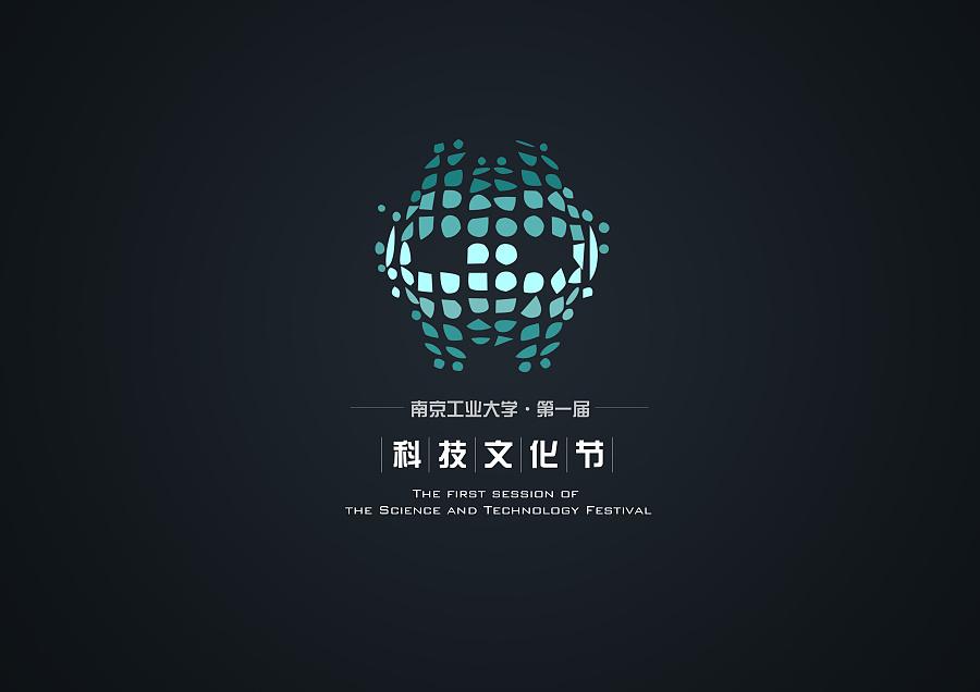 科技文化节logo|||青鱼哇呜 - 原创设计作品 - 站酷