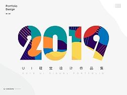 2019UI作品集(含视频)