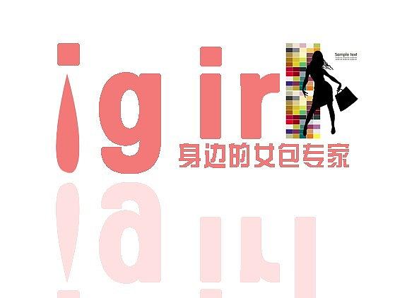 女包logo