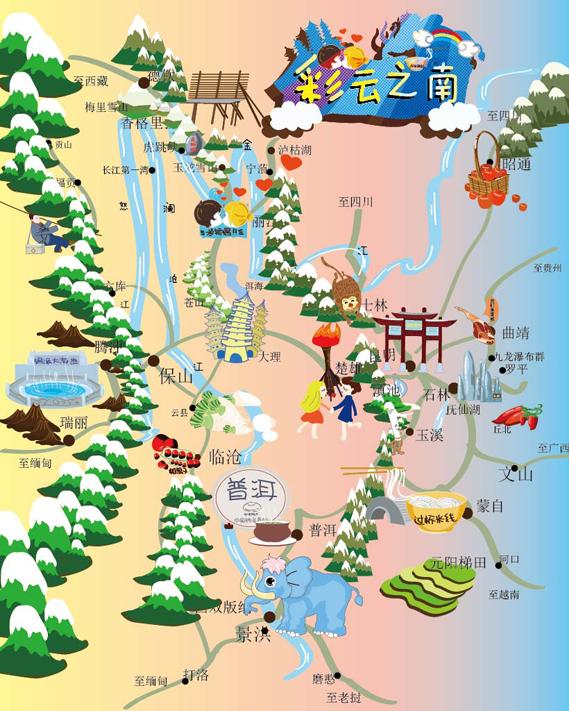 q版地图|商业插画|插画|丸子爷