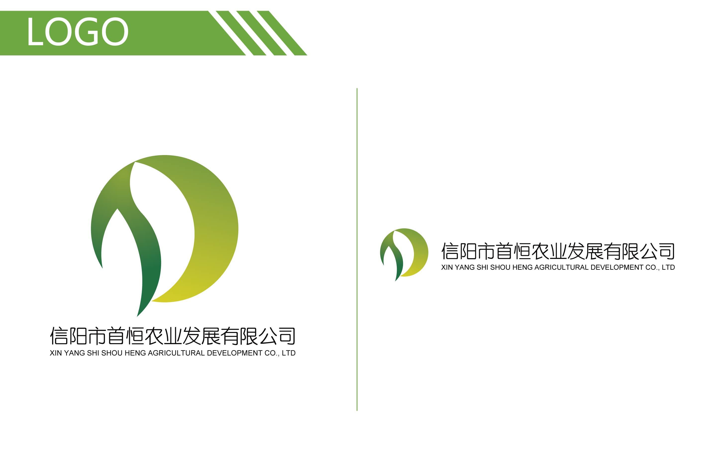农业logo一枚.图片