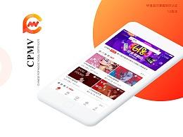 cpmv华语流行演唱测评认证