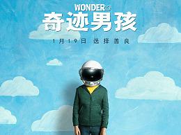 电影《奇迹男孩》海报